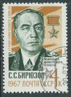 1967 RUSSIA USATO S.S. BIRJUSOV - V22-2 - 1923-1991 URSS