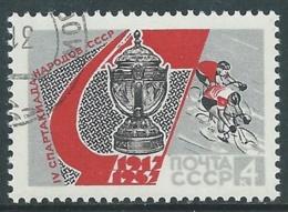 1967 RUSSIA USATO SPARTACHIADE CICLISMO 4 K - V22-2 - 1923-1991 URSS