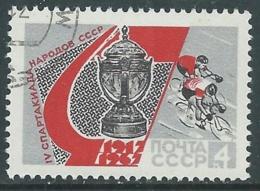 1967 RUSSIA USATO SPARTACHIADE CICLISMO 4 K - V22-3 - 1923-1991 URSS