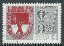 1967 RUSSIA USATO SPARTACHIADE DELLA GIOVENTU - V22-2 - 1923-1991 URSS