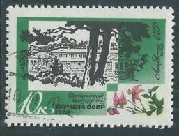 1967 RUSSIA USATO STAZIONI CLIMATICHE DRUSKENIKAI 10 K - V22-5 - 1923-1991 URSS