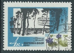 1967 RUSSIA USATO STAZIONI CLIMATICHE JURMALA 4 K - V22-5 - 1923-1991 URSS