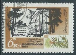 1967 RUSSIA USATO STAZIONI CLIMATICHE NARVA LYSUN 6 K - V22-5 - 1923-1991 URSS