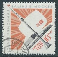 1967 RUSSIA USATO TORRE DELLA TELEVISIONE A MOSCA - V22-4 - 1923-1991 URSS