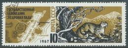 1967 RUSSIA USATO VALLE DEI CEDRI - V22-4 - 1923-1991 URSS