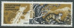 1967 RUSSIA USATO VALLE DEI CEDRI - V22-5 - 1923-1991 URSS