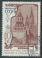 1967 RUSSIA USATO VEDUTE DEL CREMLINO 10 K - V22-6 - 1923-1991 URSS