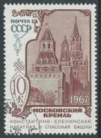 1967 RUSSIA USATO VEDUTE DEL CREMLINO 10 K - V22-7 - 1923-1991 URSS