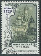 1967 RUSSIA USATO VEDUTE DEL CREMLINO 12 K - V22-6 - 1923-1991 URSS