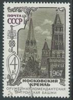 1967 RUSSIA USATO VEDUTE DEL CREMLINO 4 K - V22-5 - 1923-1991 URSS