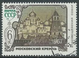 1967 RUSSIA USATO VEDUTE DEL CREMLINO 6 K - V22-6 - 1923-1991 URSS