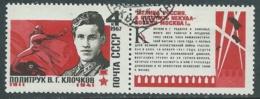 1967 RUSSIA USATO W.G. KLOTSCHKOV - V22 - 1923-1991 URSS