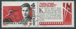 1967 RUSSIA USATO W.G. KLOTSCHKOV - V22-2 - 1923-1991 URSS