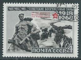 1968 RUSSIA USATO ARMATA ROSSA 4 K - V23-10 - 1923-1991 URSS