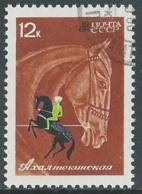 1968 RUSSIA USATO CAVALLI NELLO SPORT ALTA SCUOLA 12 K - V22-8 - 1923-1991 URSS