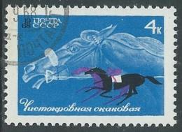 1968 RUSSIA USATO CAVALLI NELLO SPORT GALOPPO 4 K - V22-8 - 1923-1991 URSS