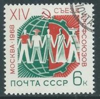 1968 RUSSIA USATO CONGRESSO DEI SINDACATI A MOSCA - V22-5 - 1923-1991 URSS