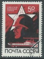 1968 RUSSIA USATO CORPO DEI VIGILI DEL FUOCO - V22-8 - 1923-1991 URSS