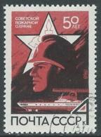 1968 RUSSIA USATO CORPO DEI VIGILI DEL FUOCO - V22-9 - 1923-1991 URSS