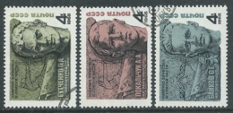 1968 RUSSIA USATO EROI SOVIETICI - V22-2 - 1923-1991 URSS