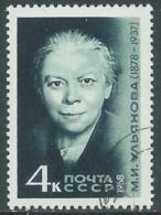 1968 RUSSIA USATO M.I. ULJANOWA - V22-5 - 1923-1991 URSS