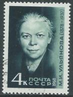 1968 RUSSIA USATO M.I. ULJANOWA - V22-6 - 1923-1991 URSS