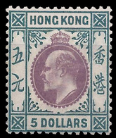 Hong Kong ,1903 ,5$ ,WM Crown, Scarce , MLH * - Unclassified