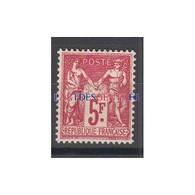 TIMBRE ANNEE 1925 N° 216  NEUF**  Côte 275 Euros - ....-1939