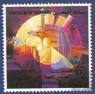 BAHRAIN USED 2003 ARAB SUMMIT CONFERENCE CULTURAL HERITAGE OF UAE UNITED ARAB EMIRATES - Bahreïn (1965-...)