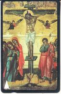 BULGARIA(GPT) - Church Painting, The Crucifixion, CN : 16BULC, Tirage 10000, 07/93, Used - Phonecards