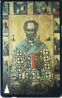 BULGARIA(GPT) - St. Nicholas, CN : 13BULD, Tirage 10000, 06/93, Used - Phonecards