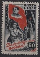 RUSSIE YT N°1048 NEUF SANS CHARNIERES ** - 1923-1991 URSS