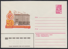 14491 RUSSIA 1980 ENTIER COVER Mint TULA POLYTECHNICAL INSTITUTE POLYTECHNIQUE EDUCATION USSR 477 - 1923-1991 URSS