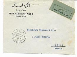 1935- DAMAS- Rare N° 235  MOH.ALI BEY ET ABED + Autre Sur Lettre  Au Dos De Cette Lettre MALKI & NAHHASSE Pour LYON 2 Sc - Syrie (1919-1945)