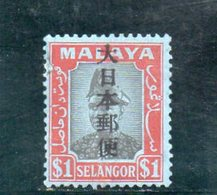 SELANGOR OCC. JAPANAISE 1942 * - Grande-Bretagne (ex-colonies & Protectorats)