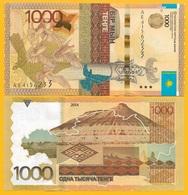 Kazakhstan 1000 Tenge P-46b 2014(2017) UNC Banknote - Kazakhstan