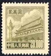 China - People's Republic Sc# 96 Unused 1951 $20,000 Surcharged Train & Postal Runner - 1949 - ... People's Republic