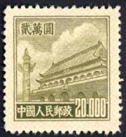 China - People's Republic Sc# 96 Unused 1951 $20,000 Surcharged Train & Postal Runner - 1949 - ... République Populaire