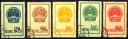 China - People's Republic Sc# 117-121 Used (REPRINTS) 1951 National Emblem - Réimpressions Officielles