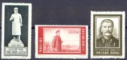China - People's Republic Sc# 231-233 Unused 1954 Stalin - Unused Stamps