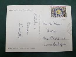 (31197) STORIA POSTALE ITALIA 1977 - 6. 1946-.. Repubblica