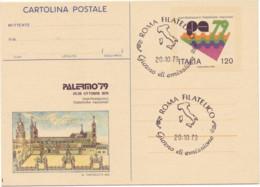 Italia, 1979, Cartolina Postale Palermo 79, L. 120, FDC Roma - Interi Postali
