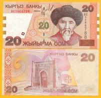 Kyrgyzstan 20 Som P-19 2002 UNC Banknote - Kyrgyzstan