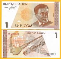 Kyrgyzstan 1 Som P-7 1994 UNC Banknote - Kyrgyzstan