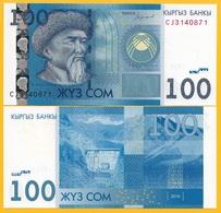 Kyrgyzstan 100 Som P-26b 2016 UNC Banknote - Kyrgyzstan