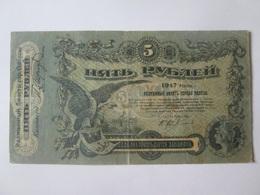 Russia/Odessa City(Ukraine) 5 Rubles 1917 Banknote - Russia