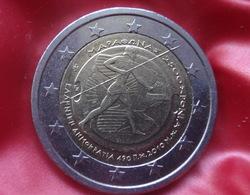 Greece 2 Euro 2010 MUNZE  2.500th Anniversary Of The Battle Of Marathon  Coin CIRCULATED - Griechenland