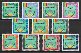 Mali Service N°12 à N°22 1964 ** - Mali (1959-...)