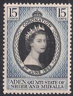 Aden Qu'aiti State Shihr & Mukalla 1953 QE2 15ct Coronation MM SG 28 ( R1171 ) - Aden (1854-1963)