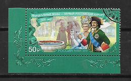 Russia 2019 The 300th Anniversary Of The Discovery Of Marcial Waters By Peter The Great, 1672-1725  Used CTO - 1992-.... Fédération